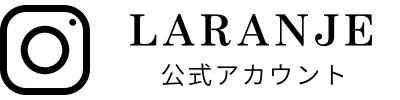 LARANJE
